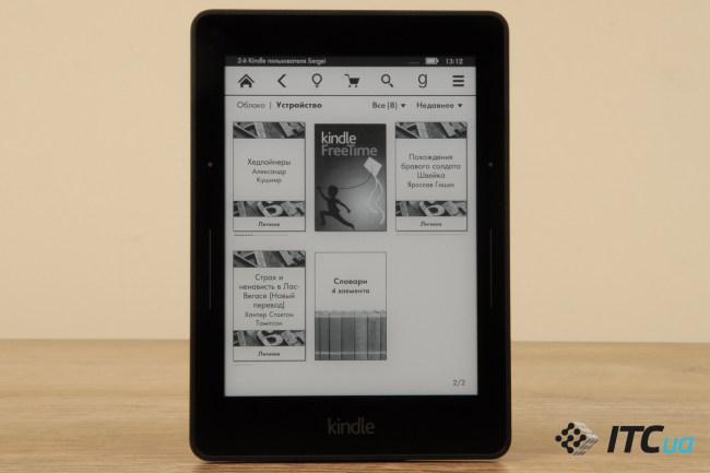 Amazon Kindle Voyage (9)