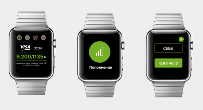Privat24 Apple Watch (3)