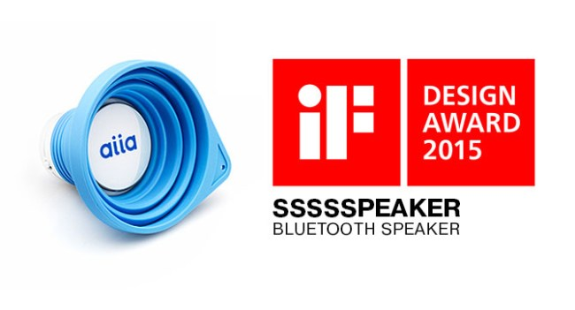 Украинский продукт aiia Ssssspeaker завоевал награду iF DESIGN AWARDS - впервые с 2006 года