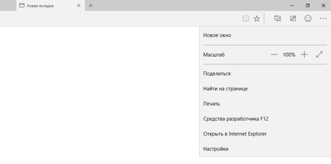 project_spartan-menu
