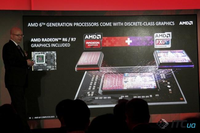 AMD Carrizo (6)