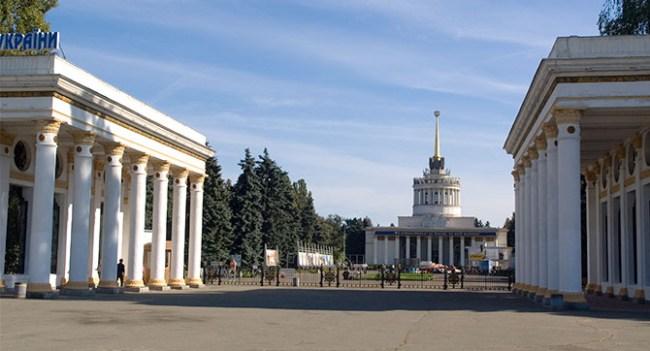 Киевский ВДНХ хотят превратить в IT-кластер и центр культуры