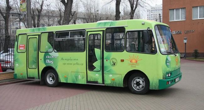 В Житомире вышел на маршрут первый электробус украинского производства
