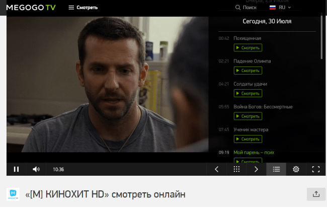 How to select Movie