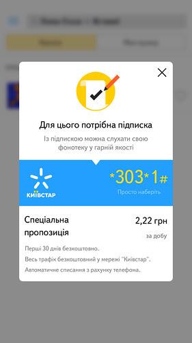 Yandex.Music