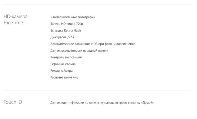 Знімок екрана 2015-09-09 о 23.20.30