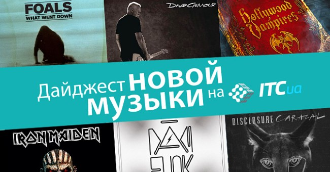 itc-music4