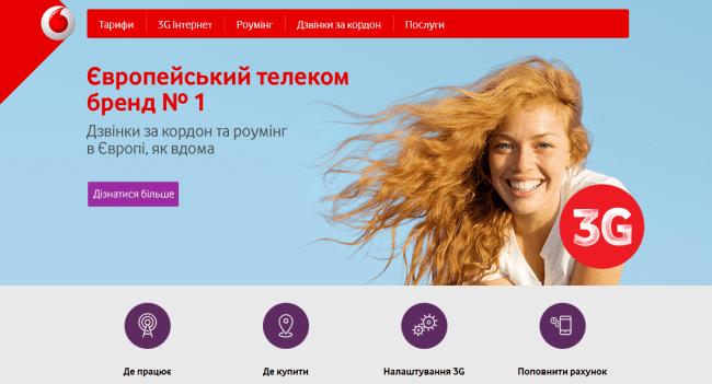 Vodafone (1)