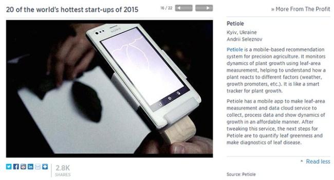 Украинский проект Petiole попал в топ-20 самых ярких идей 2015 года по версии CNBC