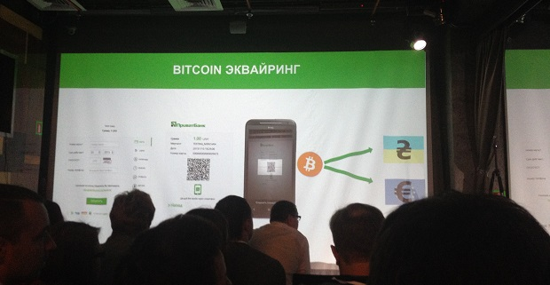 041215_prvatbank-bitcoin_1