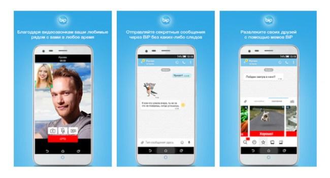life:) предлагает BiP – приложение для видеозвонков и сообщений