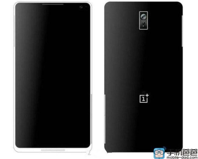 Смартфон OnePlus 3 может получить процессор Snapdragon 820