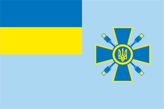 MIP Ukraine Flag