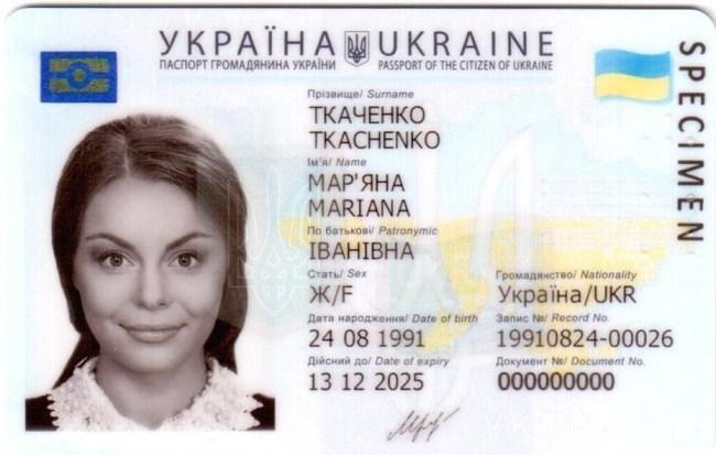 Ukraine ID Card