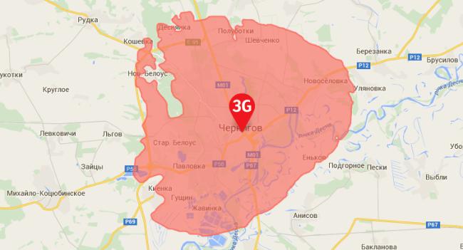 Vodafone Chernigiv
