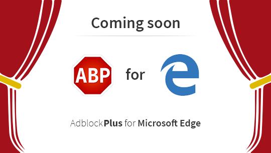 asblock-plus-edge-teaser