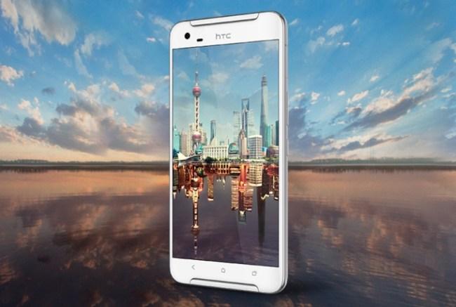 В Китае представлен смартфон HTC One X9 по цене $370