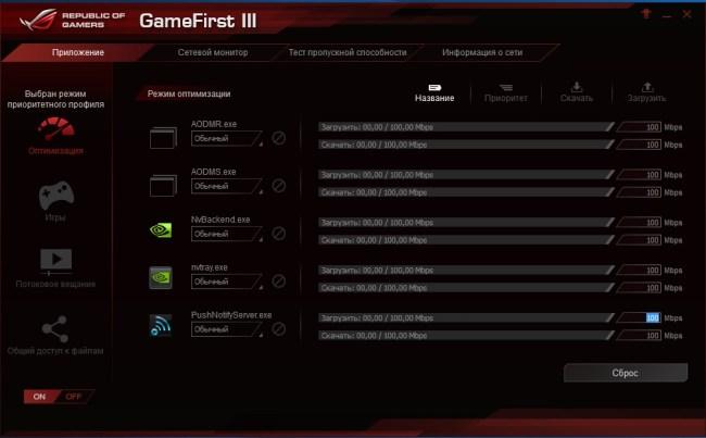 ASUS_MAXIMUS_VIII_FORMULA_GameFirst