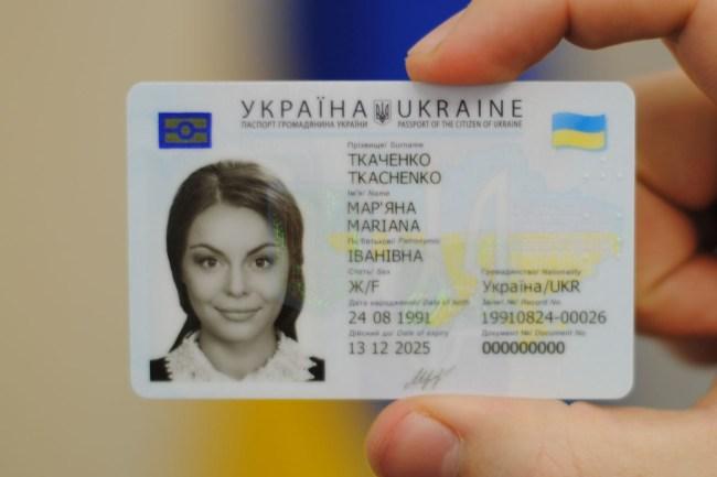ID Ukraine