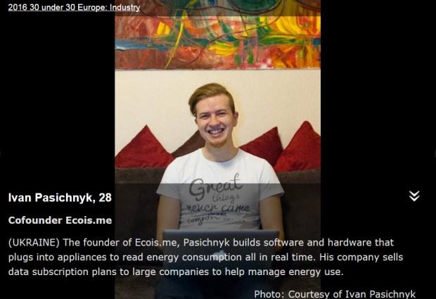 Основатель украинского стартапа Ecois.me попал в рейтинг наиболее успешных и талантливых молодых людей в возрасте до 30 лет