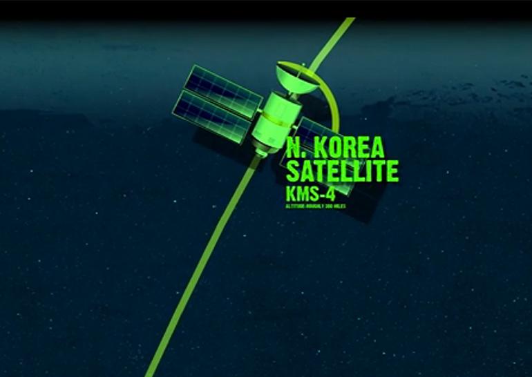 Запущенный Северной Кореей спутник бесконтрольно вращается на орбите