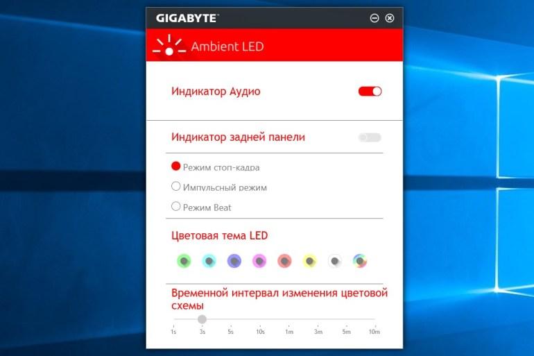 GIGABYTE_GA-Z170-Gaming_K3_Soft_Ambient_LED