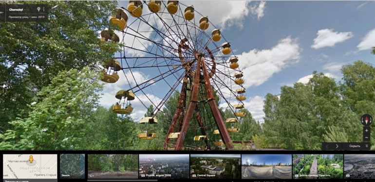 Chernobyl Nuclear Power Station (1)