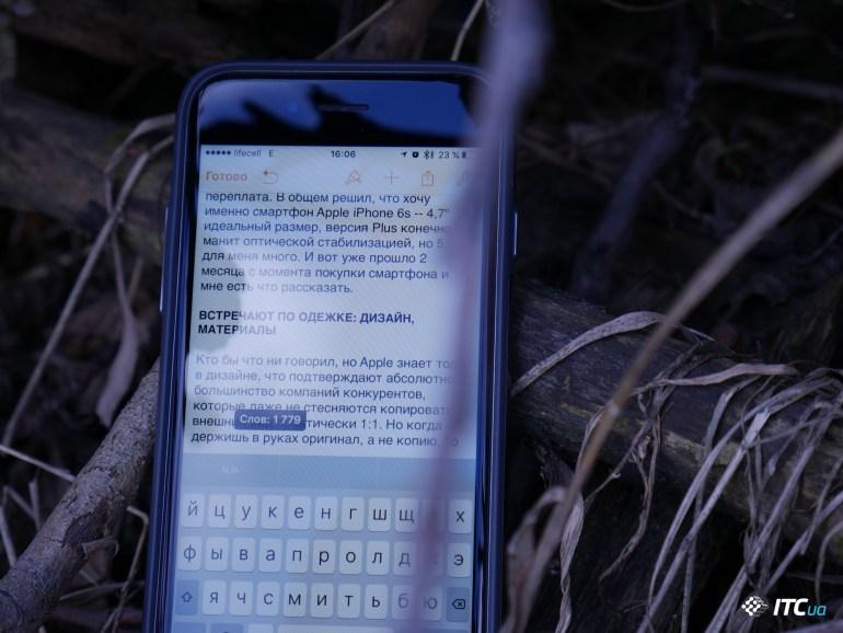 iphone_6s_itc_5