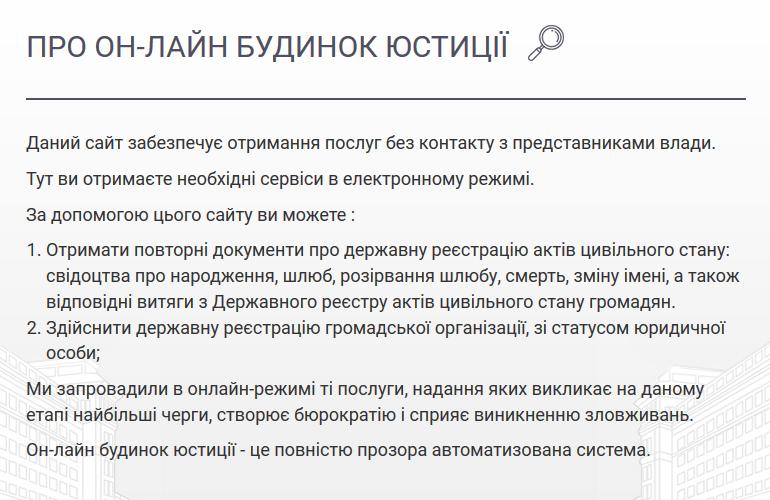 obu.org (2)