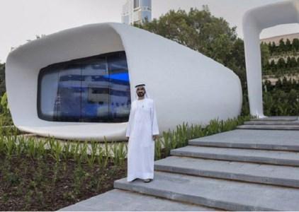 В Дубае открыли первое в мире здание, напечатанное на 3D-принтере