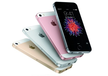 Официальные продажи iPhone SE в Украине стартуют 16 мая по цене от 14499 грн
