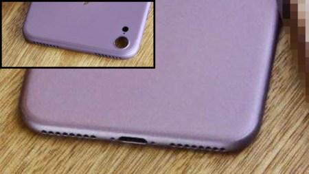 Изображения корпуса смартфона iPhone 7 указывают на наличие четырех громкоговорителей