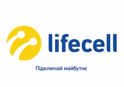 Компания lifecell объявила о росте дата-трафика в сети на 129% и подарила абонентам по 5 ГБ в честь годовщины запуска 3G в Украине