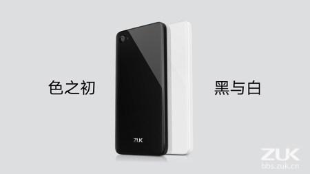 Пятидюймовый смартфон Zuk Z2 при цене $273 получил SoC Snapdragon 820 и 4 ГБ ОЗУ