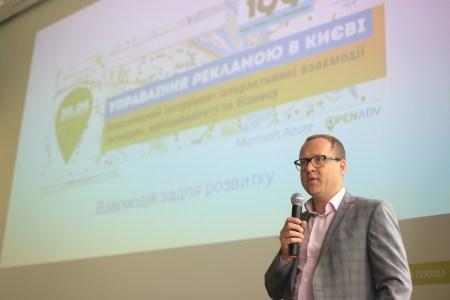 В Kyiv Smart City HUB представили сервис OpenADV по управлению наружной рекламой в столице