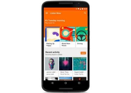 Google Play Music научился подбирать «правильную» музыку, соответствующую текущему моменту