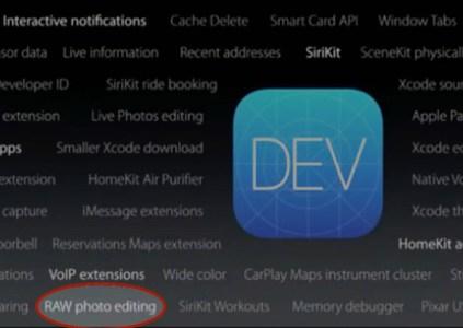 В iOS 10 добавлена поддержка RAW-формата при съёмке фотографий