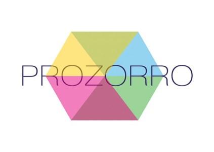 США предоставят Украине $14 млн на электронное госуправление и развитие системы Prozorro