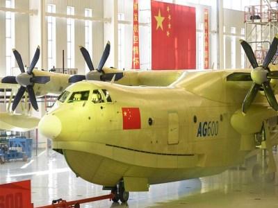В Китае показали крупнейший в мире гидросамолет