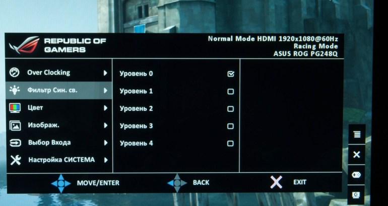 На какой частоте герц работают игровые автоматы игровые автоматы на реальные деньги онлайн эльдорадо