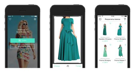 Яндекс представил приложение «Снимите одежду», которое с помощью нейронных сетей распознает на фото и подбирает в сети вещи