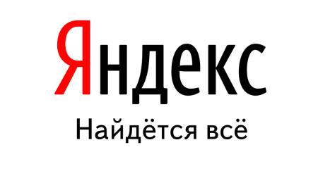 «Яндекс» добавил экспериментальную функцию офлайн-поиска в своё iOS-приложение