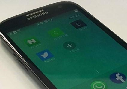 Вскоре стартуют продажи доступного смартфона Samsung Z2 на базе ОС Tizen