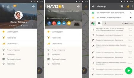 Днепр первым в Украине запускает интерактивную карту анализа состояния дорог Navizor