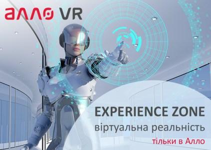 АЛЛО открывает VR Experience Zone