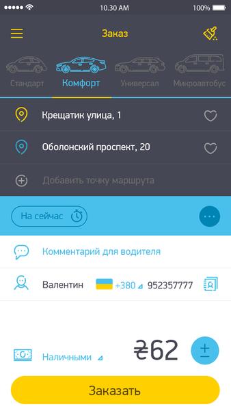 для-скринов-к-статьям Заказ