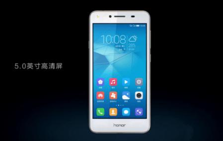 Представлен бюджетный пятидюймовый смартфон Huawei Honor 5 Play стоимостью около $90