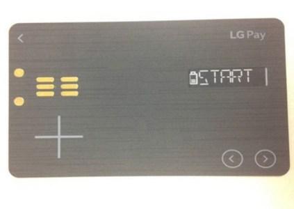 Запуск платёжного сервиса LG Pay откладывается до следующего года