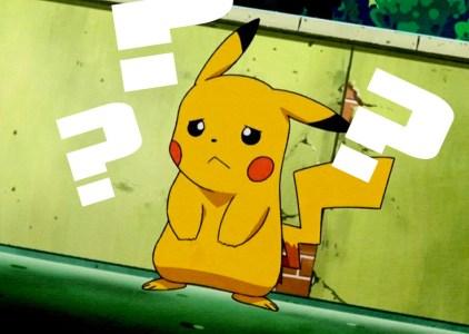Разработчики Pokemon Go из компании Niantic признали, что игра стремительно теряет свою популярность