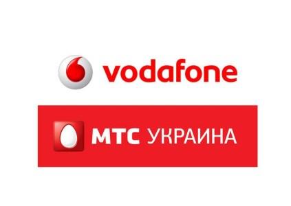 «Vodafone Украина» запустил новые услуги «Польша на связи» и «Польша, как дома»